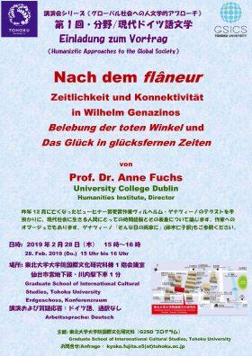 Vortrag Plakat (Prof. Fuchs)